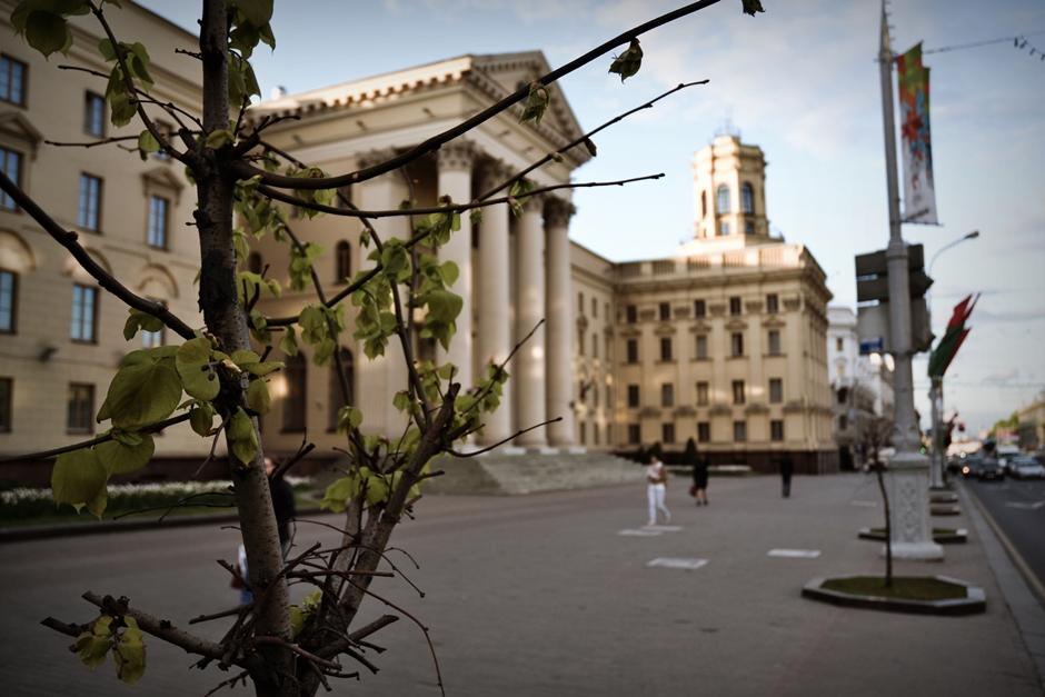 Budynek białoruskiej KGB w centrum Mińska - zdjęcia