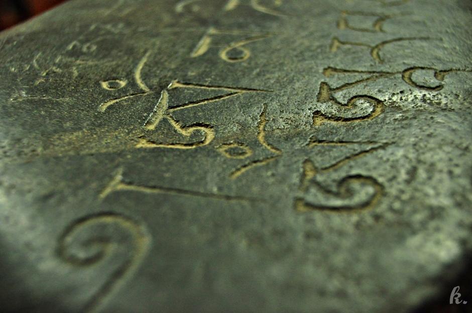 Tybetański głaz z inskrypcjami