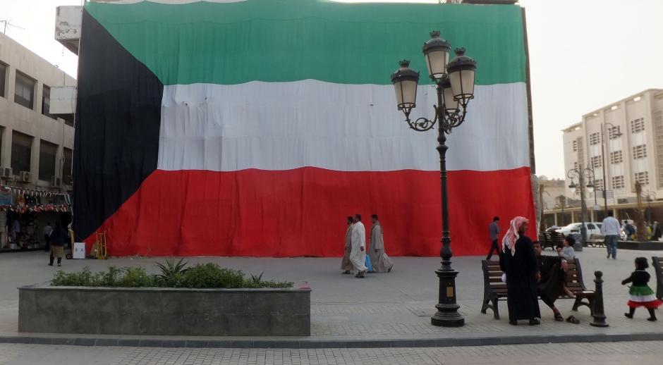 Dzień wyzwolenia Kuwejtu - zdjęcia z podrózy na Bliski Wschód