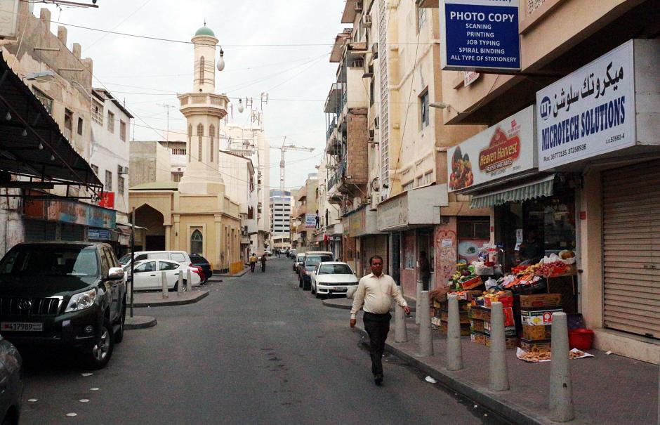 Stolica Bahrajnu - zdjęcia z podróży