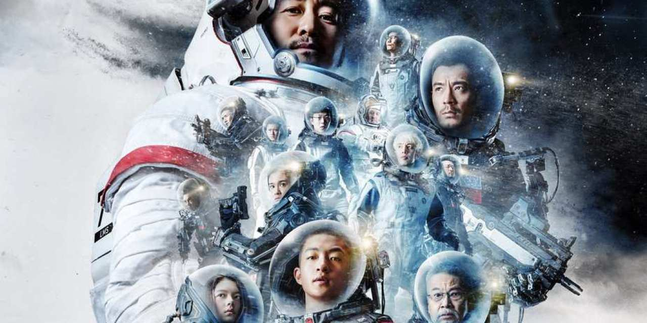 """<span class=""""wtr-time-wrap block before-title"""">Tiempo de lectura: <span class=""""wtr-time-number"""">5</span> minutos</span>The wandering earth"""