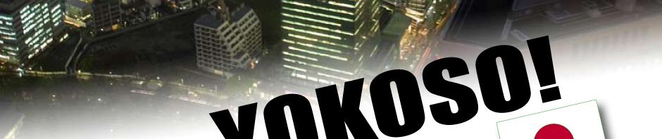 Portada de la guía de Tokio