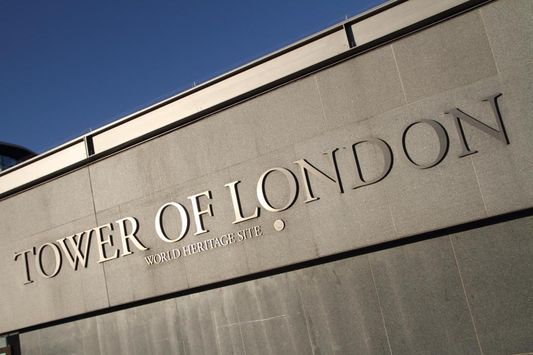 Entrada a la Torre de Londres