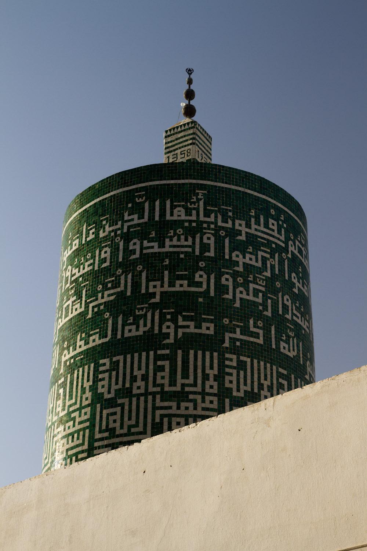 En Moulay Idriss está el único minarete cilíndrico de todo Marruecos