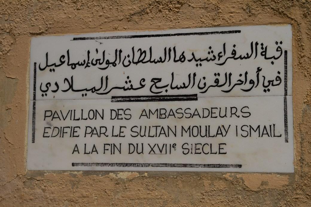 Placa a la entrada del Pabellón de Embajadores - Meknès, Marruecos
