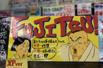FUJITSU - ¡¡¡silenciooo!!!