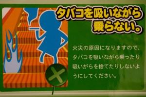 No fumar en las escaleras mecánicas