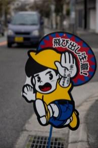TOBIDASHI CHUI - ¡Atención conductores!