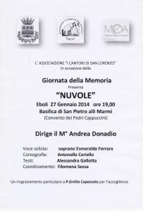 """27 gennaio 2014, Basilica San Pietro alli Marmi di Eboli: """"Nuvole"""", uno spettacolo particolare, in un luogo particolare, in una giornata particolare"""