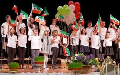 با بچهها٬ سرود بهار بخوانیم