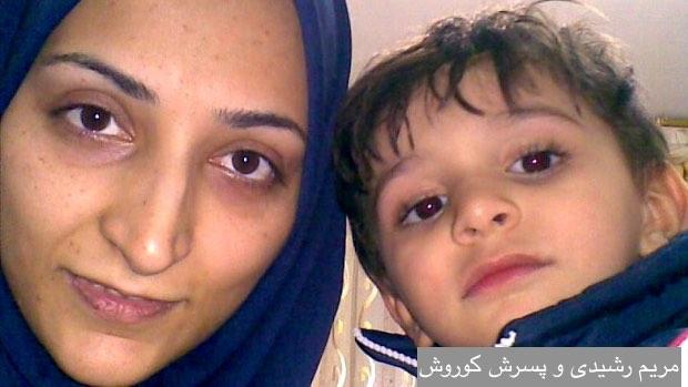 تراژدی زندگی یک خانواده ایرانی مهاجر در کانادا 8