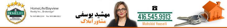 Mahshid-Yousefi-Realtor-Banner-Ad