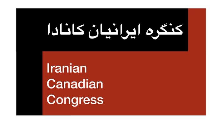 ICC-Iranian-canadian-congress