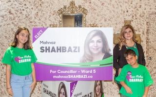 گفتگو با مهناز شهبازی، کاندیدای نمایندگی شورای شهر ریچموندهیل