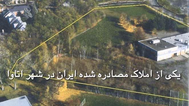 Iran's-sezied-sold-property-ottawa