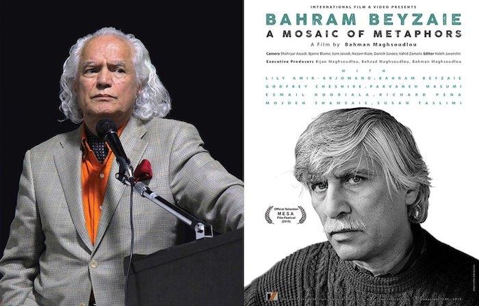 بهرام بیضایی، بهمن مقصودلو