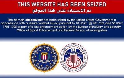 آمریکا وب سایتهای مرتبط با ایران را توقیف کرد