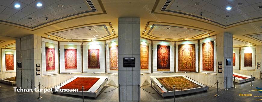 德黑兰地毯博物馆