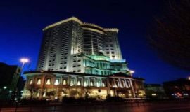 Ghasr Talaee International Hotel Mashhad