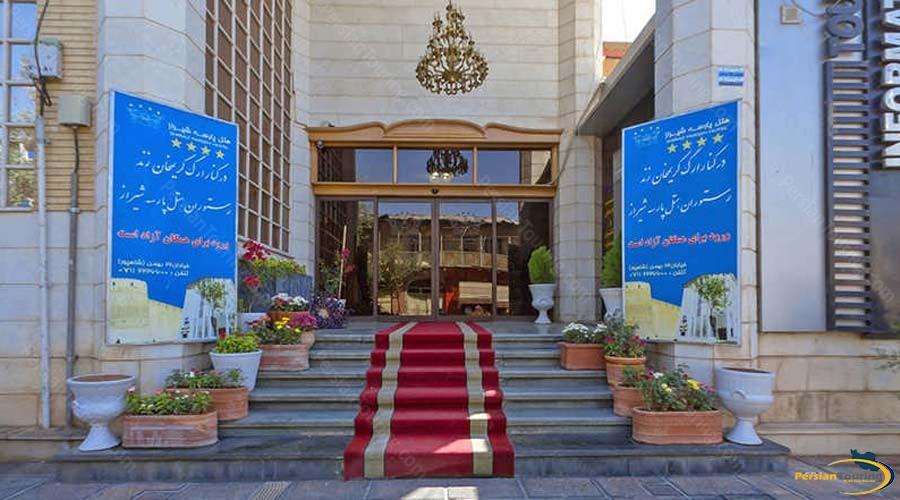 parseh-hotel-shiraz-view-2