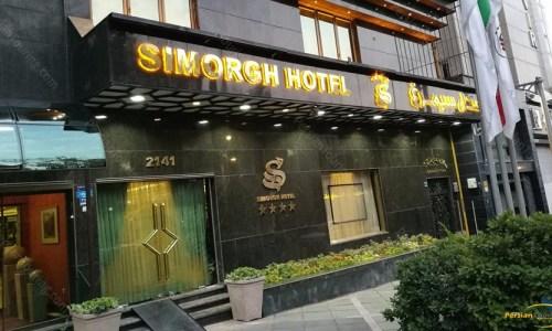 simorgh-hotel-tehran-view-1