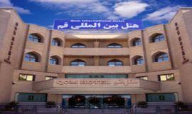 International Hotel Qom