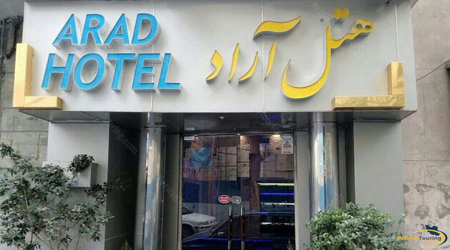 arad-hotel-tehran-2