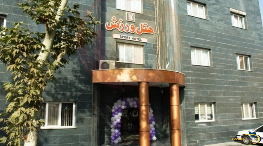 varzesh-hotel-tehran-1