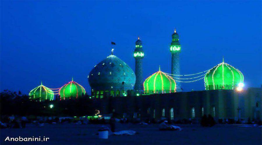 Mashhad and Qom Tour