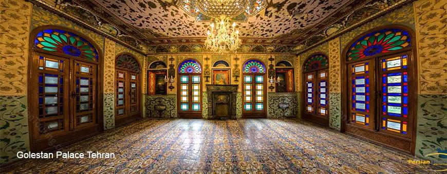Дворец Голестан Тегеран