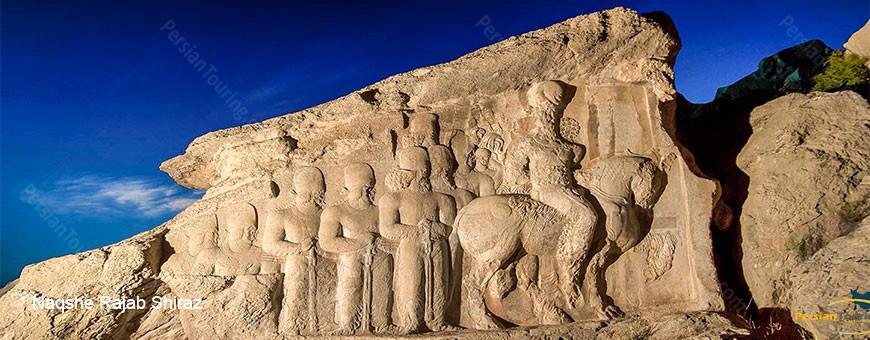 Naqshe-Rajab-Shiraz