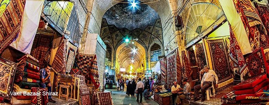 Vakil-Bazaar-Shiraz
