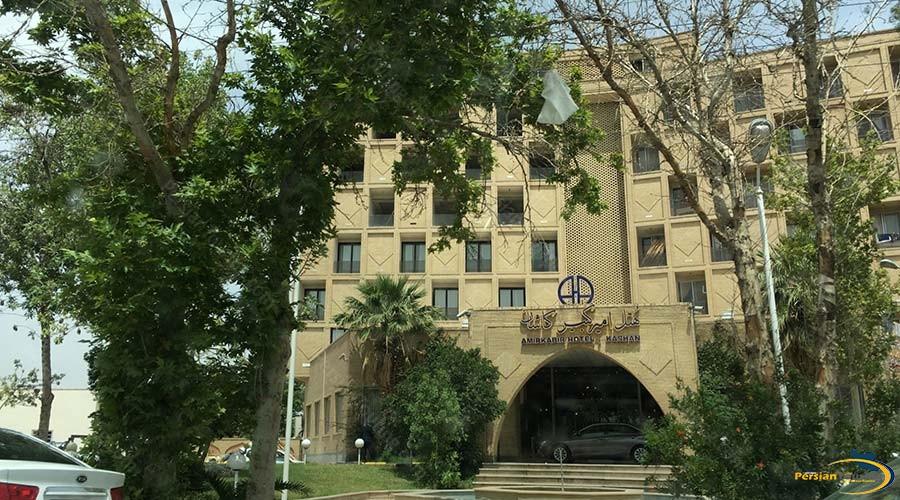 amir-kabir-hotel-kashan-view-2