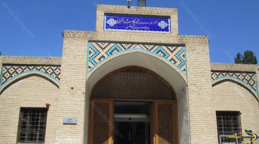 kashan-national-museum-5