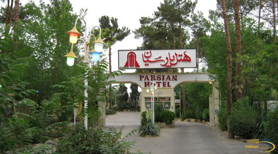 parsian-azadi-hotel-yazd-view-1