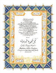 Persian Marriage Certificate