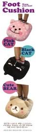 foot cushion-b (1)