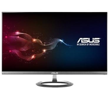 Asus MX25AQ Review