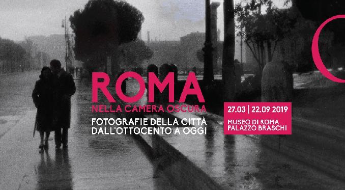 La scuola di fotografia RUFA in mostra a Palazzo Braschi