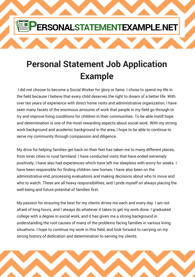 Personal Statement Job Application Example Personal Statement