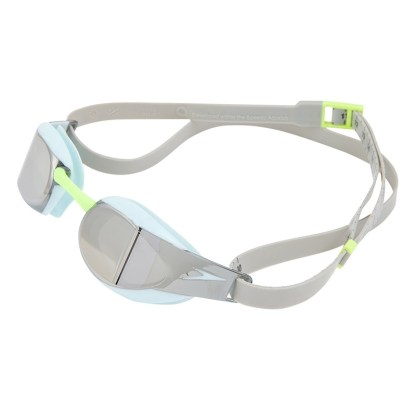 Speedo Fastskin Elite Mirror Oxid Grey