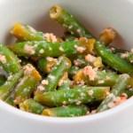 Lemon Zest Green Beans