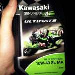 Botol Lama Kawasaki Genuine Oil Ultimate Full Synthetic 10W-40 pertamax7.com