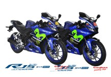 Yamaha All new R15 Movistar Rossi dan vinales by Cargloss
