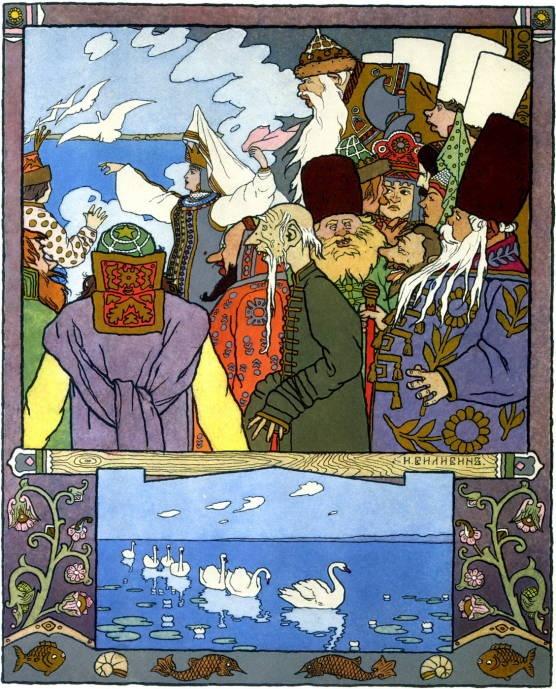 Русские народные сказки в иллюстрациях И. Билибина. ЦАРЕВНА-ЛЯГУШКА