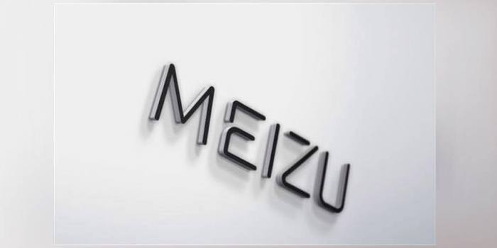 "Meizu presentará su primer smartphone ""sin agujeros"" mañana"