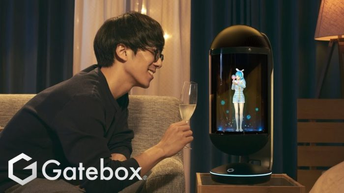 Gatebox presenta la novia holográfica por $1350 dólares