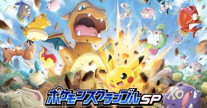Pokémon Rumble Rush: nuevo juego para iOS y Android