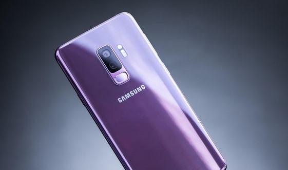 Entel ofrece el Galaxy S9 en oferta 2×1