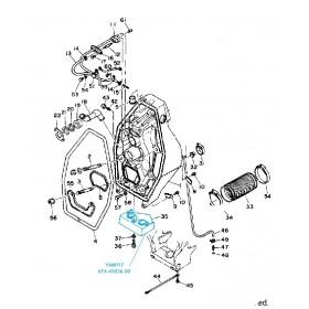 Anode Yamaha inbord L4, V6 et V8